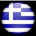Vai alla discografia della Grecia
