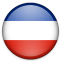 Vai alla discografia della Iugoslavia
