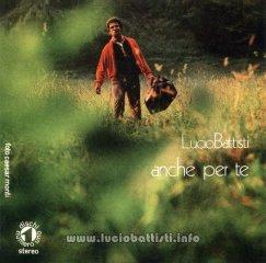 45giri - Anche per te / La canzone del sole