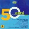Vai alla compilation 50 ANNI DI CANZONI ITALIANE VOL. 2